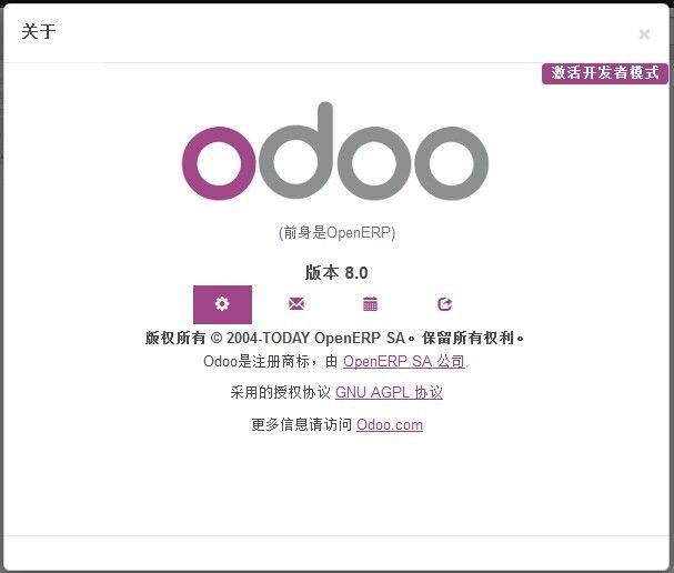Odoo(OpenERP)7.0中如何对将英文菜单翻译成中文