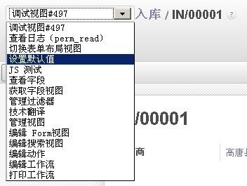 Odoo(OpenERP)7.0中如何设置字段的默认值